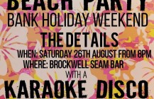 Brockwell Seam Summer Beach Party